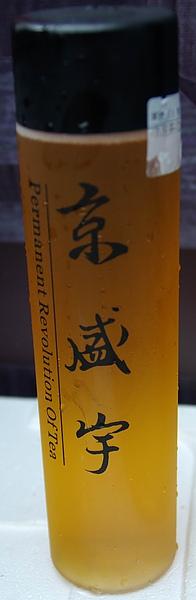blog 991014花博測試 圓山公園區 餐飲 紀念品09.jpg