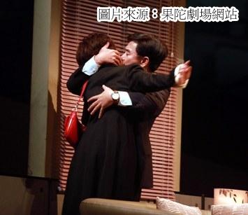 果陀劇場 17年之癢2.jpg