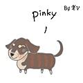 小笨狗Pinky-老V.jpg