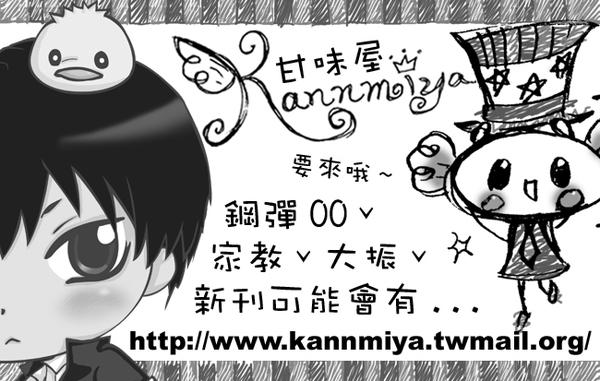 CWTT3_甘味屋02.jpg