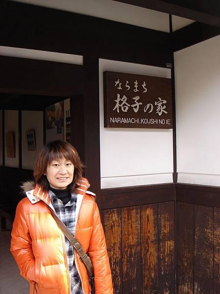 奈良格子之家