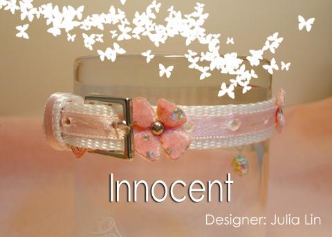 Innocent‧純真