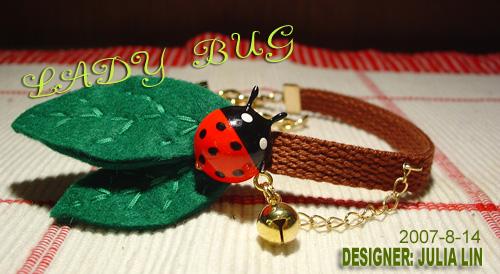 Lady Bug‧小瓢蟲 (咖啡色)