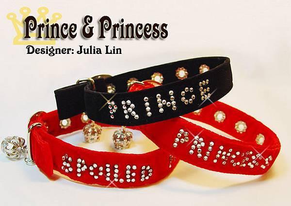 Prince & Princess 王子與公主