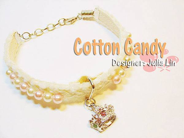 Cotton Candy 棉花糖 華麗加值版