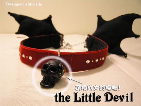 the Little Devil 小惡魔