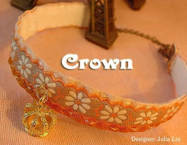 Crown‧皇冠 (售出)