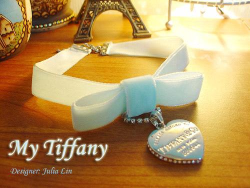 My Tiffany‧屬於我的Tiffany