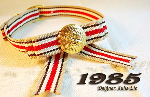 1985‧ 西元1985 學院紅
