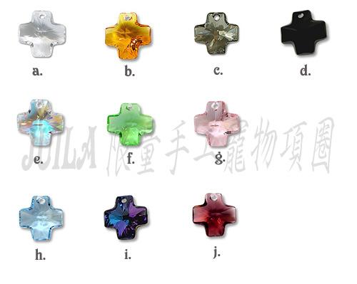 Wish‧希望 (十字水晶顏色選項)