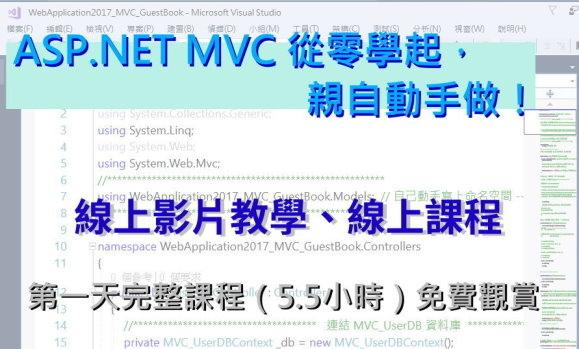 MVC_Banner_small2.jpg