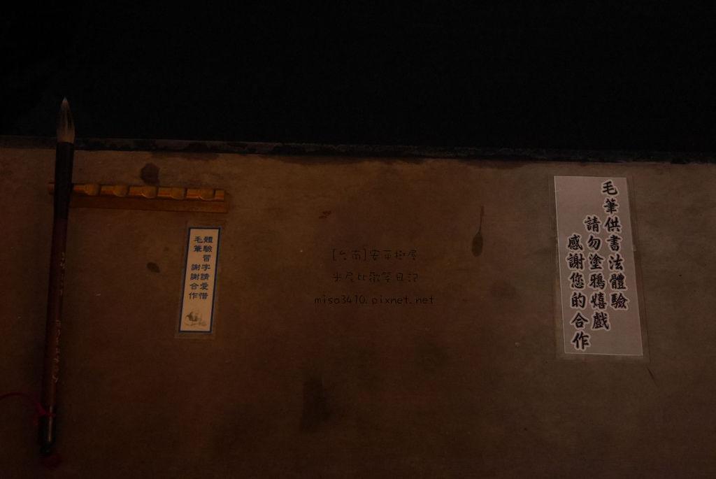 P1070421拷貝