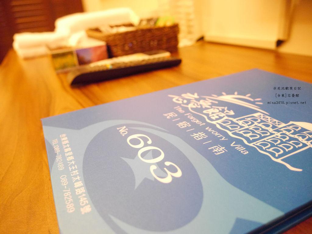P1080665拷貝.jpg