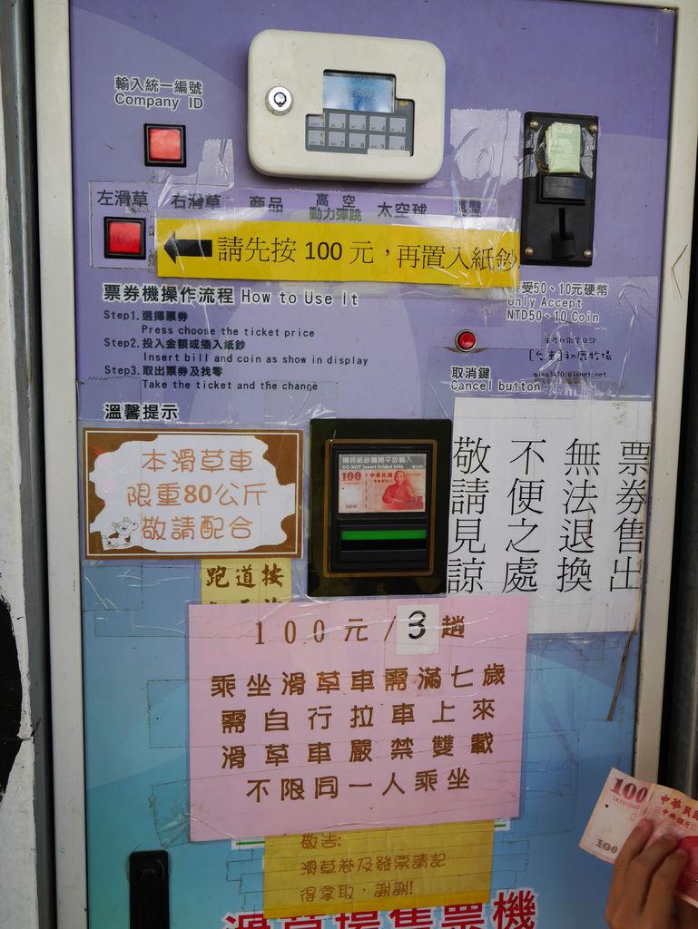 P1080320拷貝.jpg