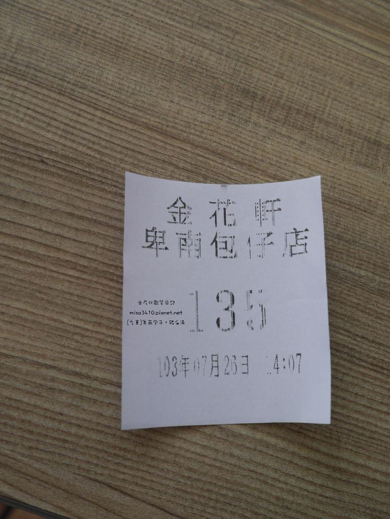 P1080448_1.jpg