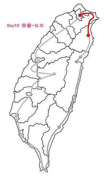 環島地圖(宜蘭-台北).jpg