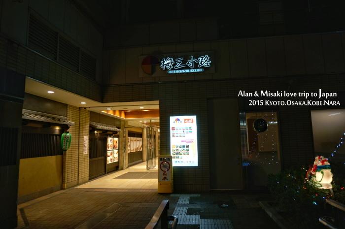 20160415-59.jpg
