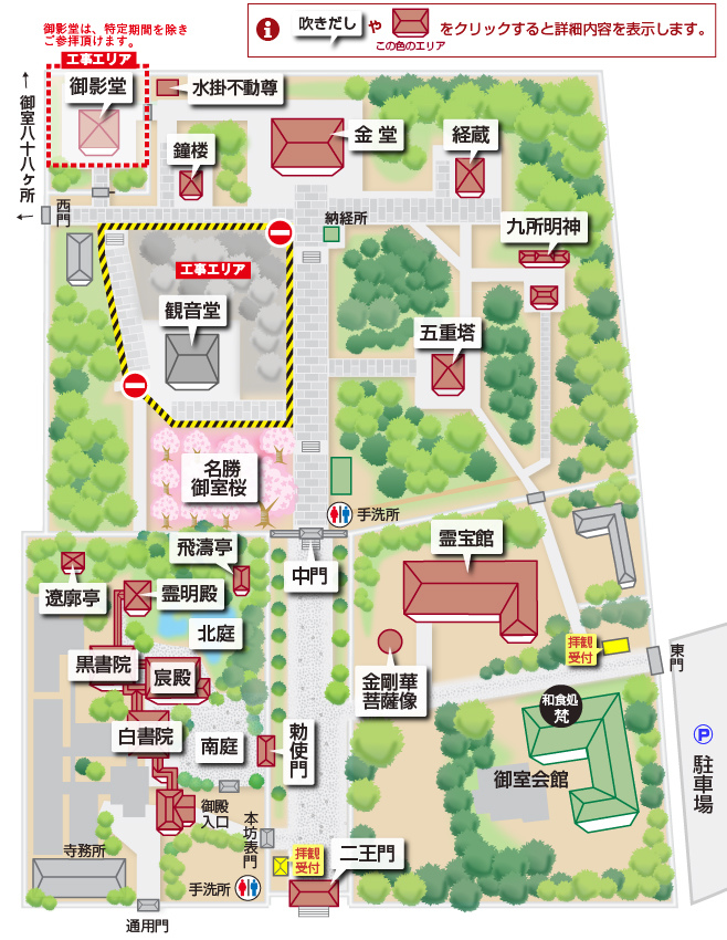 map_kouji.jpg