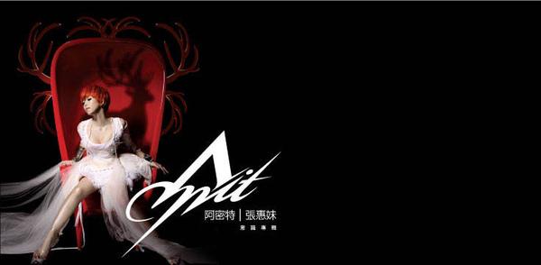 09-album-amei-amit-01.jpg