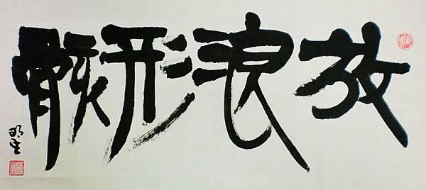 CIMG1868.JPG