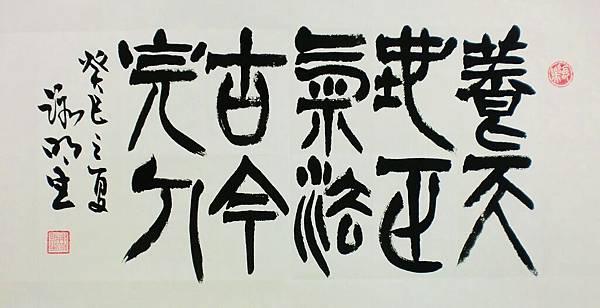 CIMG1888.JPG