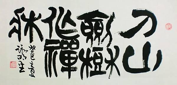 CIMG1892.JPG