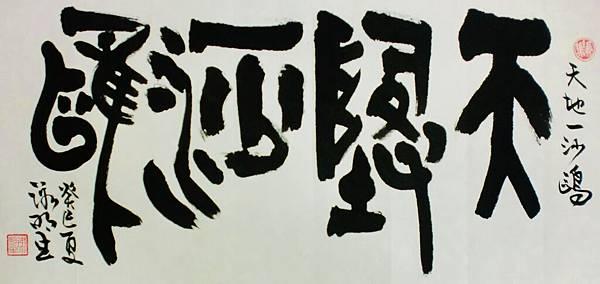 CIMG1898.JPG