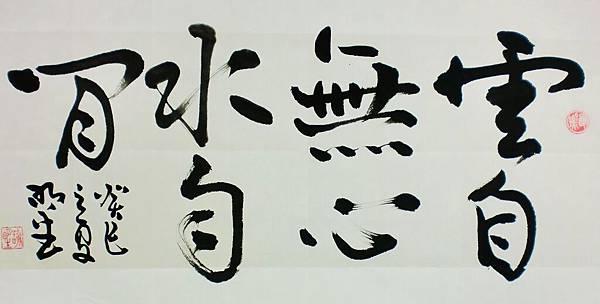 CIMG2093.JPG