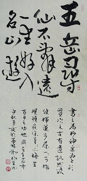 DSC_6344.JPG