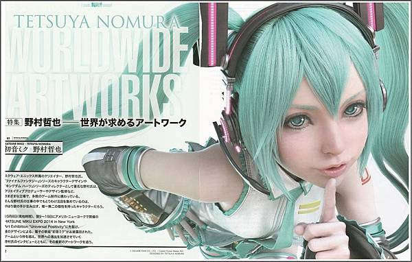 nomuraxmiku_03.jpg