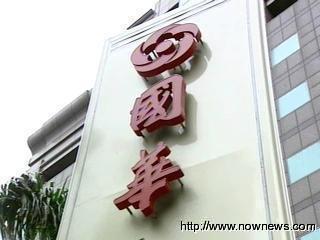 近40年來頭一遭-金管會宣布接管國華人壽.bmp