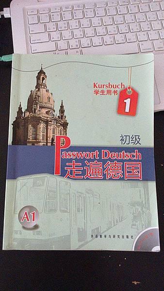 Passwort Deutsch A1 L1~L10