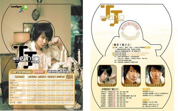 JJ CD Insert