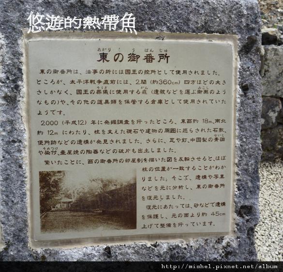 圖片110.jpg