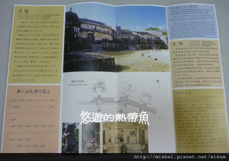 圖片122.jpg