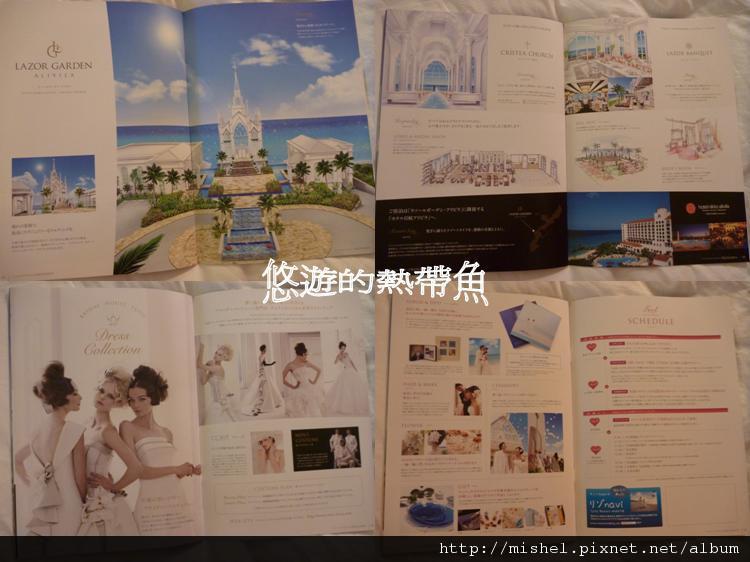 圖片36.jpg