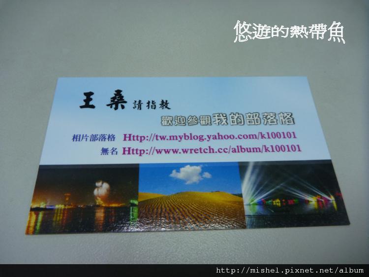圖片31.jpg