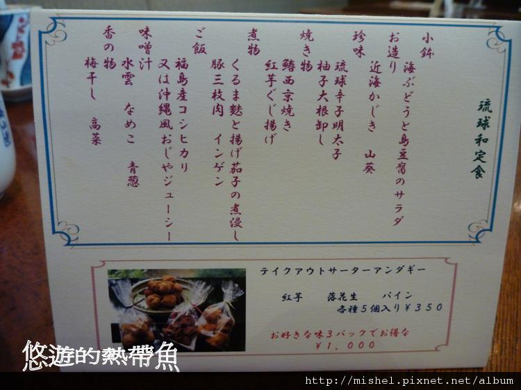 圖片15.jpg