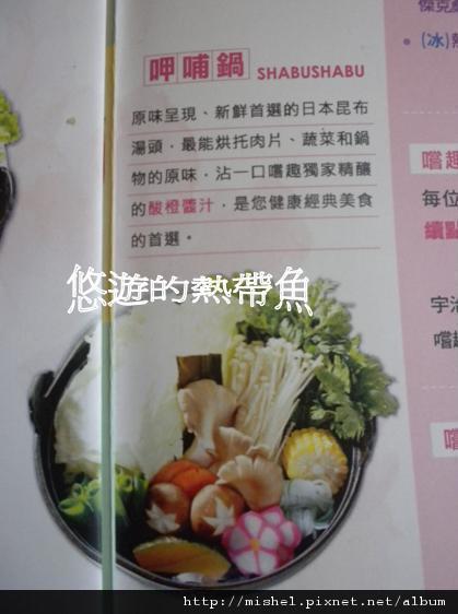 圖片16.jpg