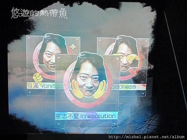 投影片63.JPG