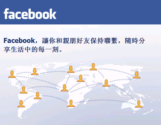facebook.bmp