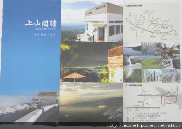 圖片28.jpg
