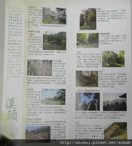 圖片82.jpg