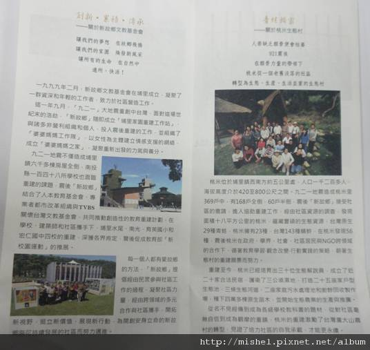 圖片68.jpg