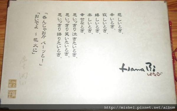 圖片14.jpg
