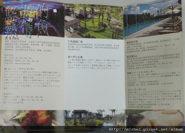 圖片93.jpg