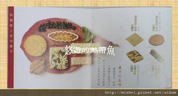 圖片26.jpg
