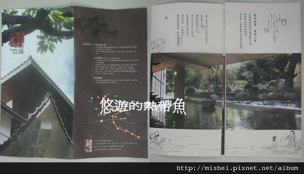 圖片96.jpg