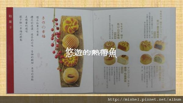 圖片24.jpg