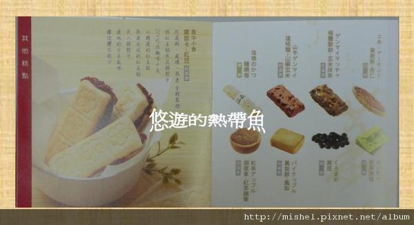 圖片27.jpg
